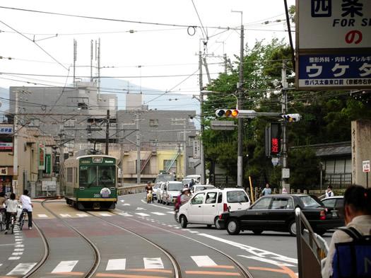 keifuku_train.jpg