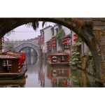 Suzhou, the ancient water-town and Venice of the Orient