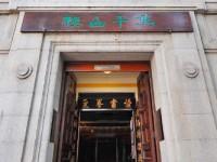 hong kong museums, readyclickandgo