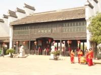 Day tour from Shanghai to Xitang, ReadyClickAndGo