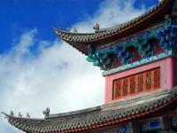 Yunnan Province, readyclickandgo