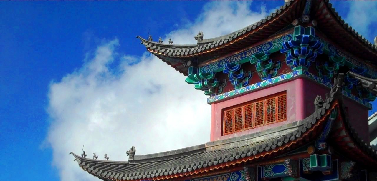 Yunnan Province, readyclickandgo travel