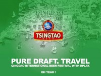Qingdao Beer Festival with ReadyClickAndGo