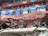 The Dazu Rock Carvings, China, ReadyClickAndGo