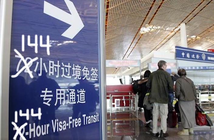 72-hours-visa-free-transit-144